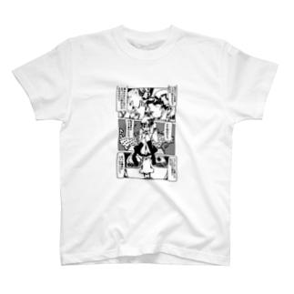 ソビエト連邦 T-shirts