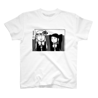 仲良しなふたり T-shirts