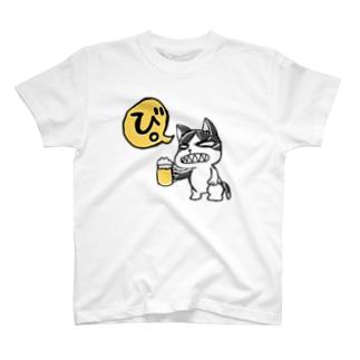 び。 T-shirts