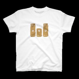 しろくま&ペンギン通信のコーヒー牛乳三本セット T-shirts
