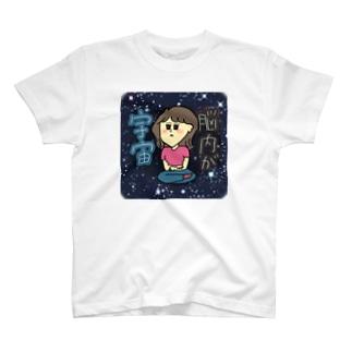 宇宙のきやしちゃん T-Shirt