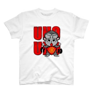 UHOUHOゴリッキー(腹かけバージョン) T-shirts
