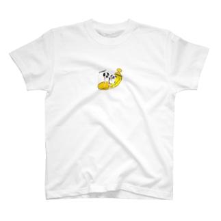 ばなーな T-shirts
