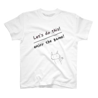 ゲームを楽しむ人Tシャツ-1©2Beat T-shirts