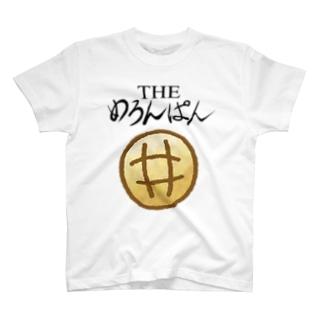 THEめろんぱん T-shirts