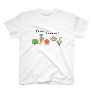 野菜たべる T-shirts