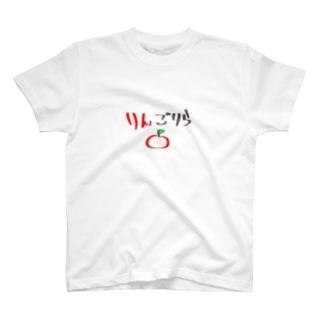 りんごりら T-shirts