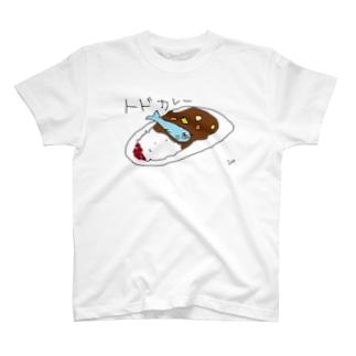 とどかれー T-shirts