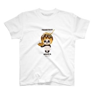 【大阪】たこ焼きパンダ T-Shirt