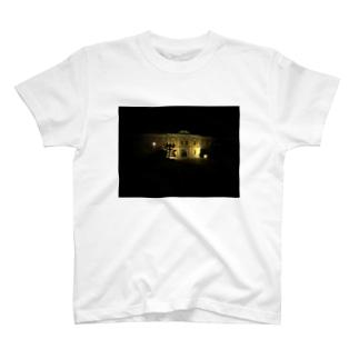 学び舎 T-shirts