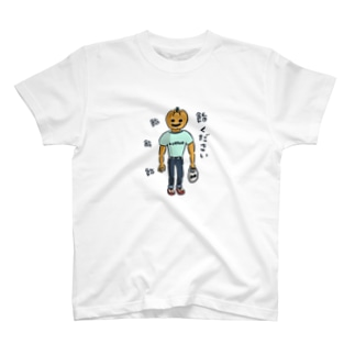 ハロウィン 飴ください T-shirts