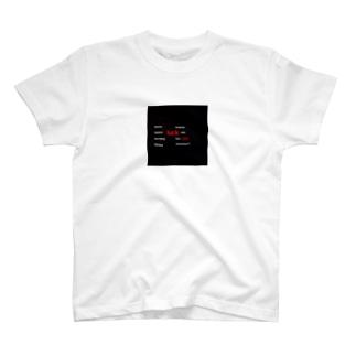 nft T-Shirt
