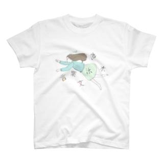 文字の海を泳ぐ T-shirts