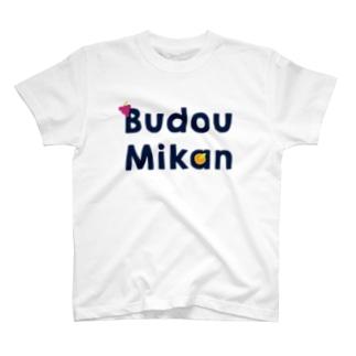 BudouMikan T-shirts