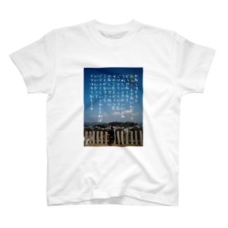 なみだ T-shirts