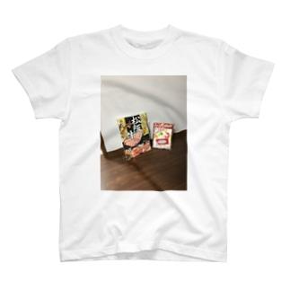 オシャな人向け。のビンゴで当たったフリップ T-shirts