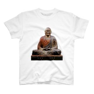 鑑真 T-shirts