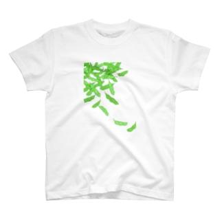 枝豆づくし T-Shirt