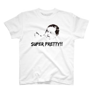 SUPER PRETTY!! T-shirts
