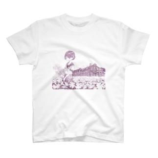丸山変電所 T-Shirt