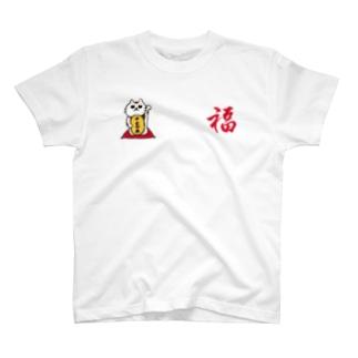 ベトジャン風招き猫〈左手〉 T-shirts