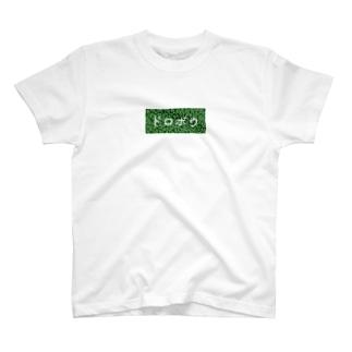 ドロボウ T-shirts