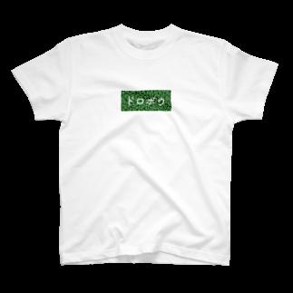 88nightsのドロボウ T-shirts