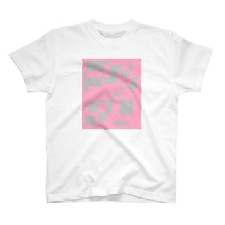 No05 T-shirts