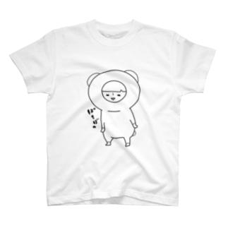くぅT(白) T-shirts