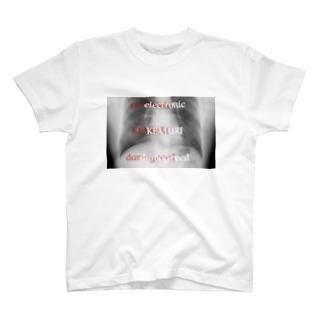 禁煙 T-Shirt