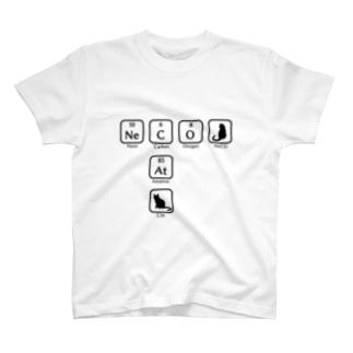 元素記号ねこ T-shirts