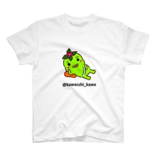 かわっち2017-7 T-shirts