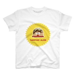 襲来!たこ焼き星人! T-shirts