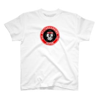 Kamikaze Skateboard Wheel T-shirts
