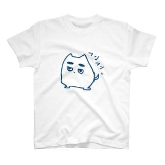 フンフンまゆげいぬ T-shirts