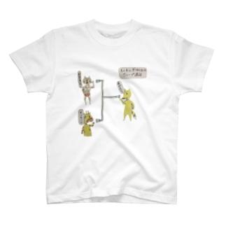 もしもしキツネさん T-shirts