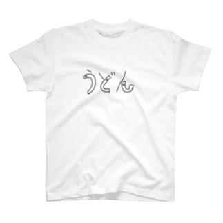 うどんズ T-shirts