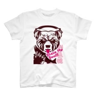 鮭熊魂 T-shirts