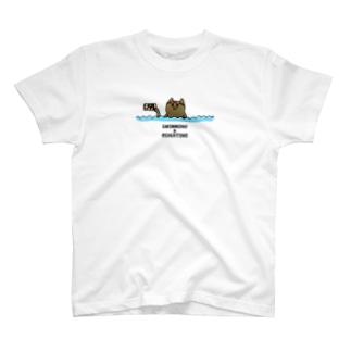 水泳 追い焚き T-shirts