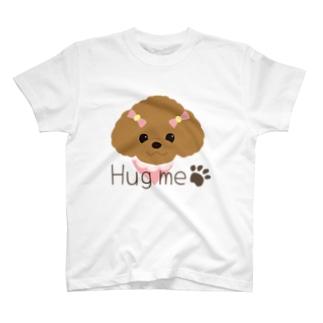 ハグミープードル T-shirts