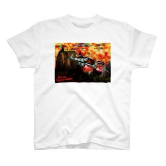 ロケット象さん~未来のタイ T-Shirt