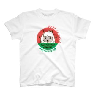 食べたいものなぁんだ? T-Shirt