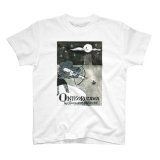 鬼コロ沢 T-Shirt