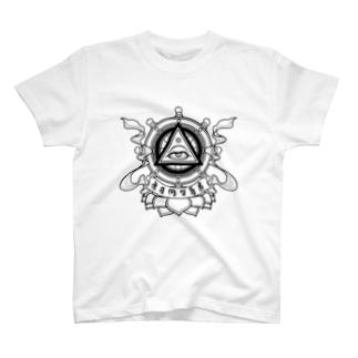 智慧之眼 T-Shirt