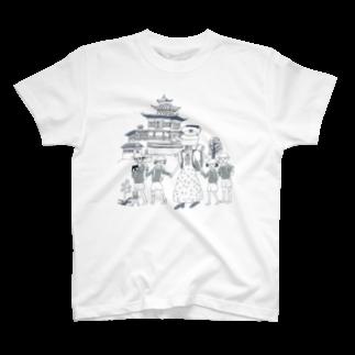 uchidayukkiのヤカン先生 T-shirts