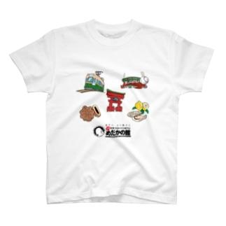 いいとこ広島!きんさい広島! T-Shirt
