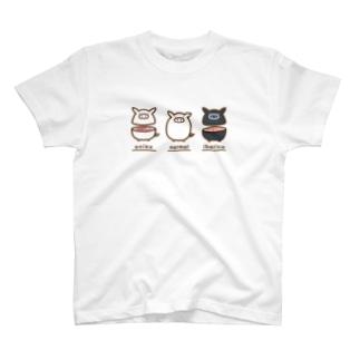 3匹のおにく T-shirts