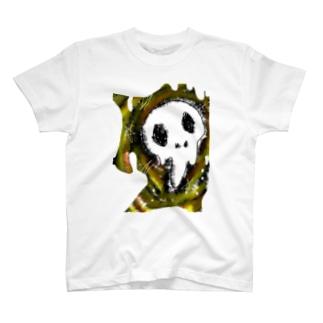 パズルピースな頭蓋骨 T-shirts