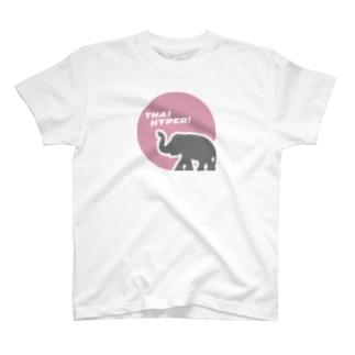 タイランドハイパーリンクス ロゴ タイプ2 T-Shirt