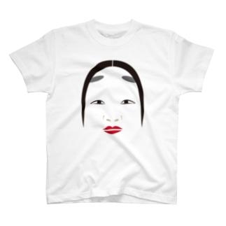 能面 T-shirts